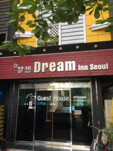 Dream Inn, Seoul