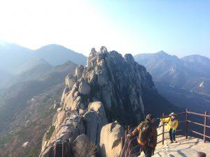 Tip of Mt Sereoksan