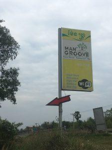 Man'Groove, Kampot